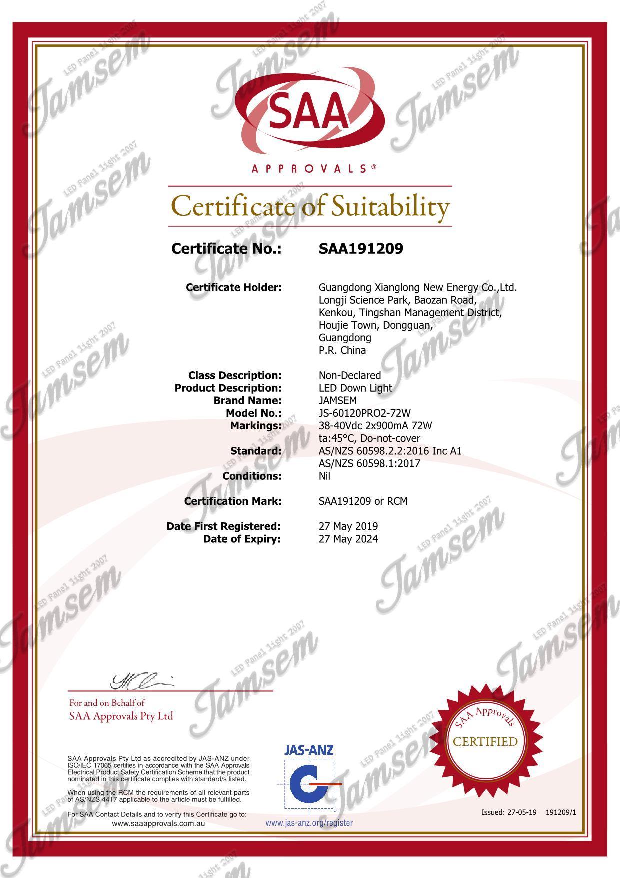 LED panel light SAA certificate - JAMSEM_1