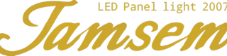 led-panel-light-manufacturer-oem-odm-factory-logo