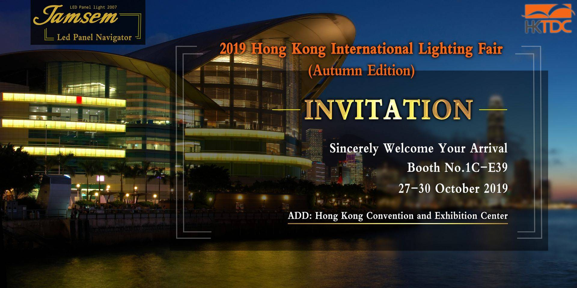 JAMSEM led panel light manufacturer invitation in HongKong HKTDC lighting fair